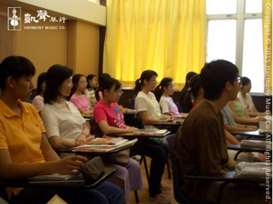 Central Conservatory of Music Theory Courses