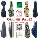 Tonica Violin String, BAM Violin Case, Jakob Winter Violin Case, Bogaro & Clemente Violin Case in Hong Kong Online Sale!