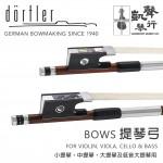 Dorfler Violin Bows 小提琴弓 in Hong Kong eShop now!