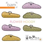 BAM Violin Case Hoody Flower in Hong Kong now!