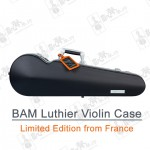 bam Violin Case 小提琴盒 Hightech Contoured Luthier in Hong Kong now!