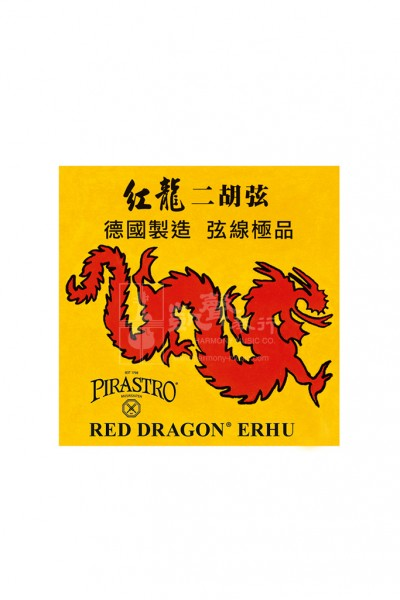 德國紅龍二胡弦 Pirastro Erhu String Red Dragon Set