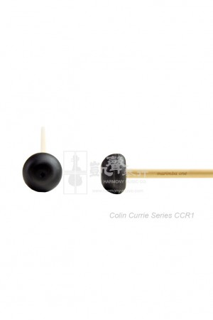Marimba One CCR Colin Currie Rattan Mallet