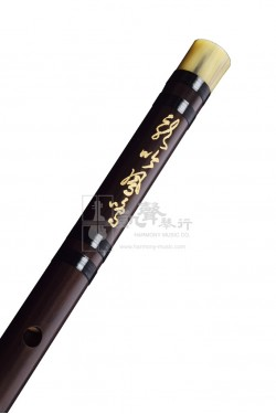 Aged Rosewood Adjustable Dizi by Ge Jianming E key