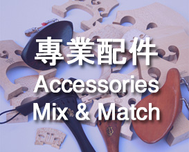 Harmony Music Accessories