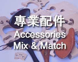Harmony Music Accessories