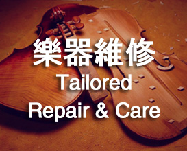 Harmony Music Repair Services