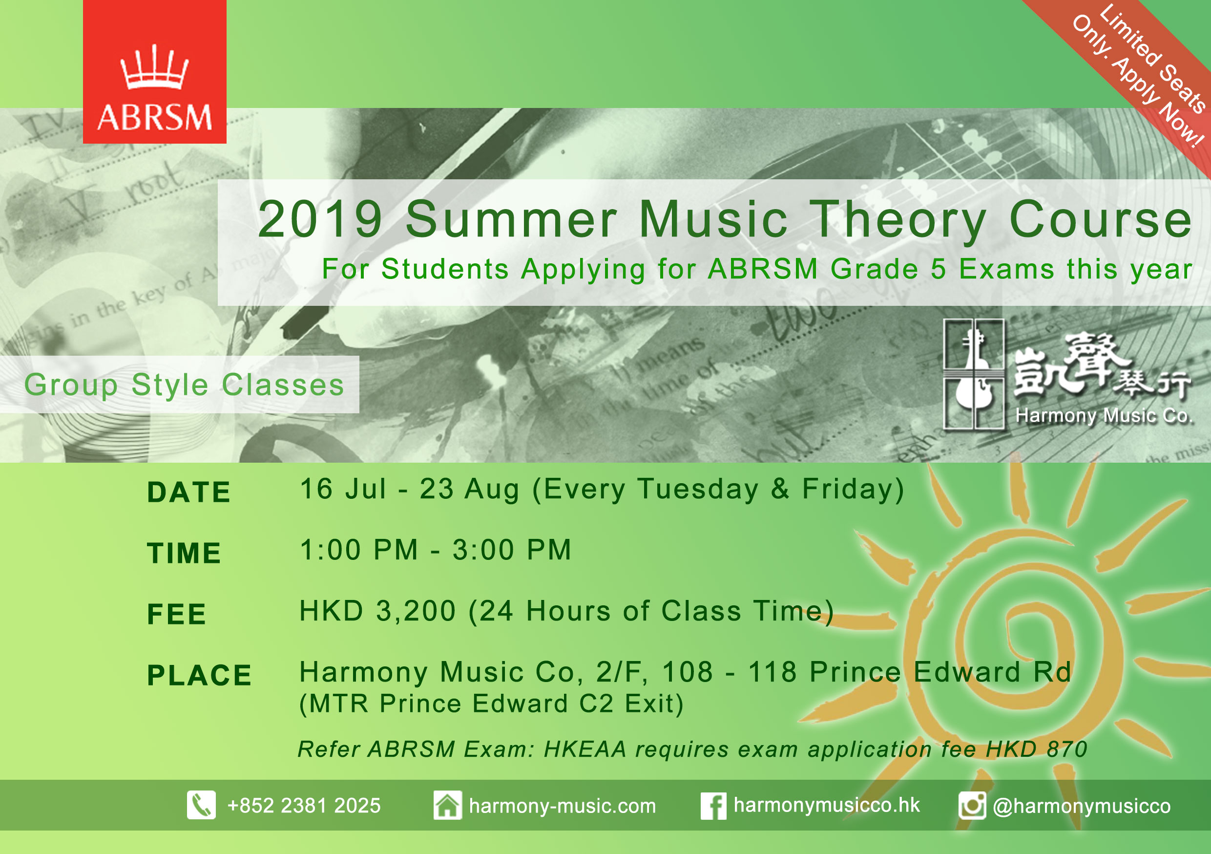 2019 ABRSM Music Theory Summer Course